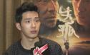 专访井柏然:天王融化我 刘德华《失孤》默送温暖