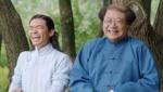 《道士下山》首曝预告 王宝强、范伟搭档笑里藏道