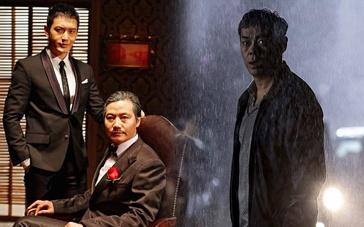 """91期:晓明与""""霸道总裁""""雷军拍片 刘青云补刀"""