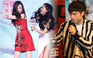 92期:《冲锋车》古巨基被排挤 倪妮、杨颖火辣辣