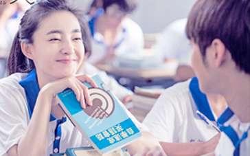 《重生爱人》预告片 王丽坤、郑元畅、金汎三角恋