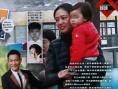 刘德华轻松回应女儿照片被曝光:谢谢大家关心
