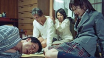 《木屋町DARUMA》中文预告 无手无脚讨债艰难谋生