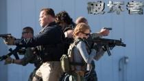 《破坏者》曝光预告 施瓦辛格率战队实施缉毒任务