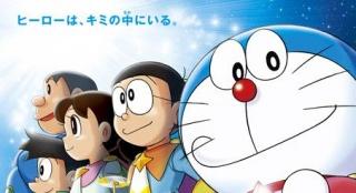 日本票房:《哆啦A梦》连庄 《愚人节》应景上榜