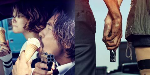 《我的亲密敌人》6月上映 柳承范高俊熙持枪吃冰