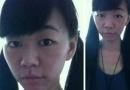 """王宝强""""基因强大""""全民撞脸 长发女相似度极高"""