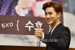 EXO队长SUHO进军大银幕 加盟新片《光辉岁月》