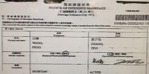 章子怡汪峰已于3月29日领证?