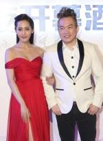 北京电影节开幕式酒会 王丽坤清新王予柔低胸动人