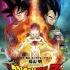 日本票房:《龙珠Z》9亿夺冠