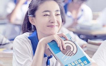 《重生爱人》拍摄花絮 王丽坤蓝白校服显清纯