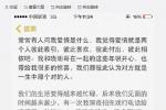 Baby黄晓明分手获辟谣为假消息 两人被曝已领证