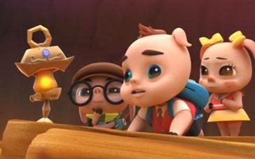 《三只小猪与神灯》预告片 小伙伴组队欢快探险