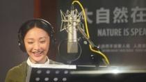 《大自然在说话》曝幕后特辑 周迅呼吁节约用水