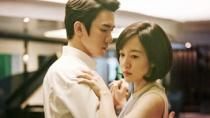 《隐秘的诱惑》中文预告 林秀晶转型暧昧柳演锡