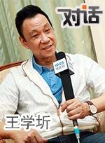 王学圻:69岁不逞强用替身 扮片警上演跨国飙车