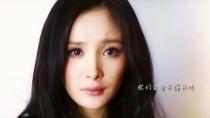 """《小时代4》曝告白特辑 """"时代家族""""520集体发声"""