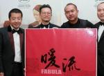 贾樟柯成立暖流电影公司 首部作品拍东野圭吾小说
