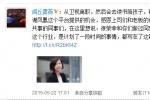 闾丘露薇从凤凰卫视离职当学生:告别一个自己