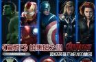 """""""复联2""""的黑暗之心:超级英雄们不能说的秘密"""
