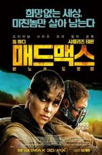 韩国票房:《麦克斯4》登顶 《奸臣》首周第四
