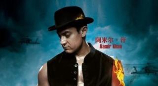 上海国际电影节办亚洲影展 展伊朗印度泰国佳片