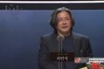 第51届百想艺术大奖揭晓 崔岷植获奖影帝双黄蛋