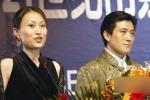 杨子28日回应离婚事件:已与前妻陶虹离婚多年