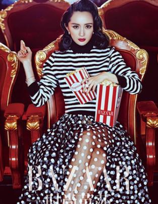 辣妈杨幂写真登时尚杂志封面 流光溢彩风情万种