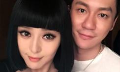 范冰冰、李晨公布恋情