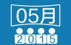 1905独家策划:2015年5月电影票房大数据报告