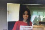 王菲被曝赴证券所开户炒股 或受好友赵薇影响
