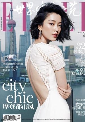 十大超模6月刊时尚杂志封面大PK 挑战别样性感