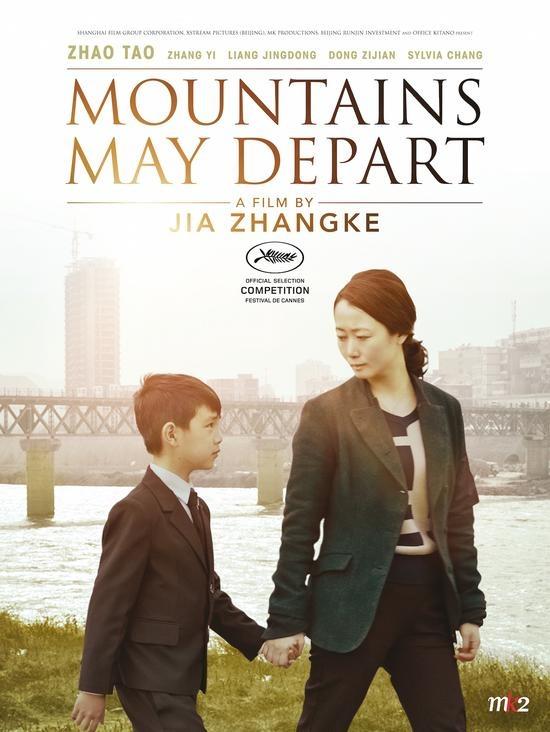 贾樟柯新作《山河故人》将于上海国际电影节展映