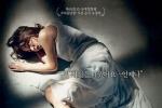 《圣母》曝韩版海报 徐令姬蜷缩躺在地表情悲伤