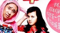 《我爸比我小四岁》预告 白凯南与女儿最萌年龄差