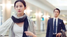 《第三种爱情》定档预告 刘亦菲、宋承宪爱在九月