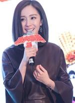 《功夫熊猫3》定档曝预告 杨幂配音自嘲声音奇怪