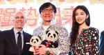 """成龙杨幂助阵""""功夫熊猫"""" 配音新技术解决老难题"""