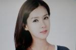 韩国女星郑仁雅因跳伞训练事故身亡 年仅35岁
