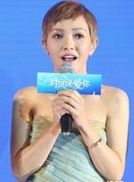 《对风说爱你》首映 郭采洁杨佑宁全程无交流