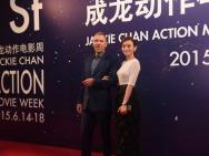 《绝地逃亡》亮相成龙电影周之夜 12.24全球公映