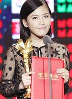 传媒大奖杨子姗封后 《十二公民》五项殊荣领跑