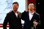 范文芳登台颁发最佳纪录片奖 《我的诗篇》获奖
