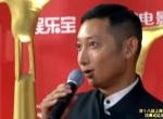《兔侠之青黎传说》剧组亮相 导演诉说中国动画路