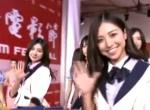 《爱之初体验》剧组亮相红毯 SNH48萌妹纸引关注