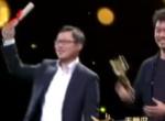 韩国《无赖汉》获艺术贡献奖 陈柏霖、弥勒颁奖