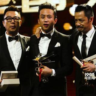 第18届上海国际电影节闭幕式典礼全程