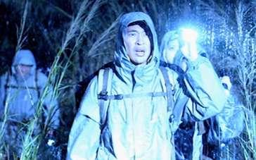 《平安岛》概念预告 黄立行率探险队揭秘惊天真相